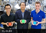 El cloro podría ser la clave para la fabricación masiva de televisores OLED baratos y más eficientes