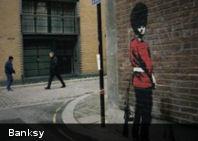 7 Frases Del Genial Banksy Culturizandocom Alimenta Tu