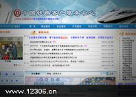 ¿Sabes cuál es la web más visitada del mundo?