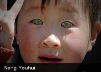 Conozca al niño chino que puede ver en oscuridad total