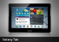 Samsung anuncia los detalles de su Galaxy Tab 2