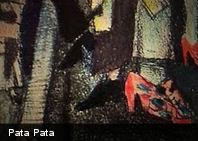 ¿Conoces este cuadro? Pata Pata de Enrique Tábara