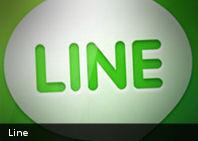 Line, el gran rival de Whatsapp