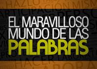Curiosas palabras sin equivalente en castellano