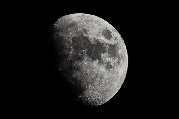¿Qué es la Luna negra?