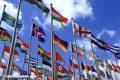 Conoce la historia y significado de estas 10 banderas (Parte I)