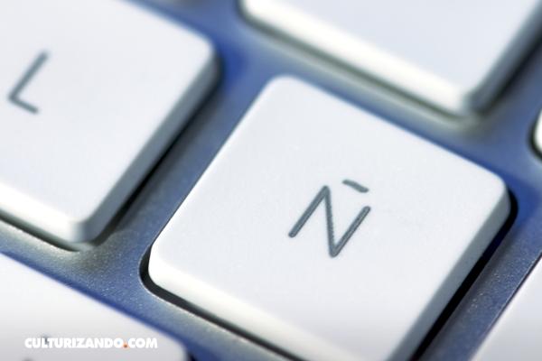 ¿Cuándo comenzó a utilizarse la letra «ñ»?