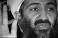 Osama bin Laden en 10 datos que no conocías