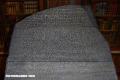 ¿Qué es la Piedra de Rosetta?