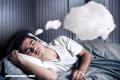 ¿Sabías que cuando sueñas no descansas?