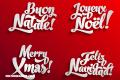 ¿Sabes cómo se dice feliz Navidad en otros idiomas?