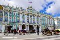 ¿Conoces el espectacular Museo del Hermitage?