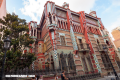 La impresionante mansión de Gaudí abre sus puertas después de 130 años
