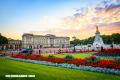 El Palacio de Buckingham: el majestuoso hogar de la realeza británica