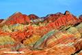 Lugares increíbles: Fiesta de colores en las montañas de China