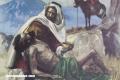 ¿Cuál es el origen de la expresión: «Buen Samaritano»?