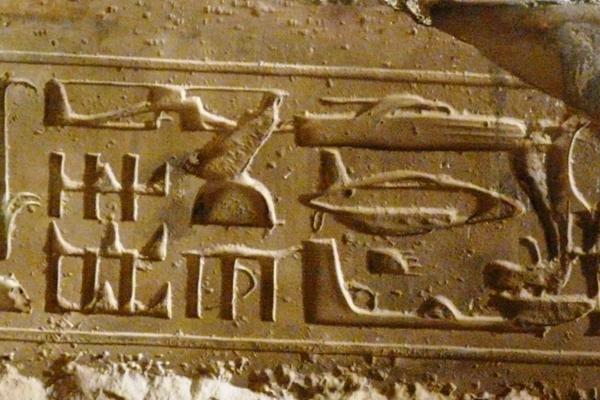 El misterio tras los jeroglíficos egipcios de tecnología avanzada