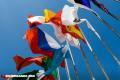 Trivia: ¿Sabes de banderas? Descúbrelo con este quiz