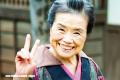El 'ikigai', la filosofía japonesa que te hará más feliz, más exitoso y más longevo