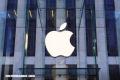 Apple, el porqué de ese nombre y el logo de una manzana mordida