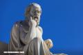 Trivia: ¿Cuánto sabes de filosofía?