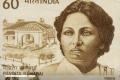Ramabai, la luchadora por los derechos de las mujeres de la India