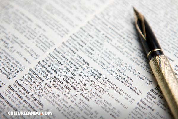 ¿Conoces el origen de la palabra cortesana?