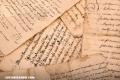 Expresiones originarias del latín que aún se usan en el español