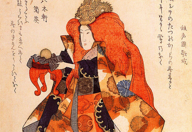 Datos curiosos sobre la mitología japonesa