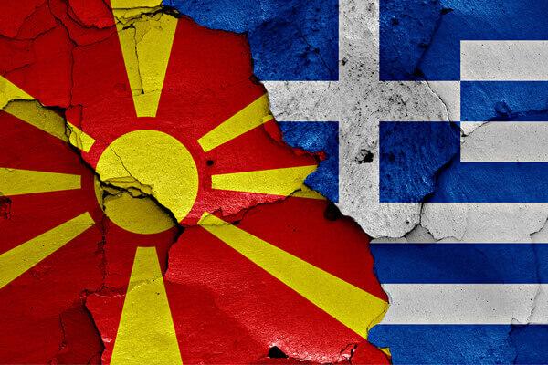 ¿Conoces el peculiar conflicto entre Grecia y Macedonia?