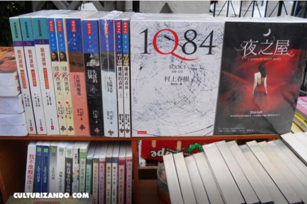 Haruki Murakami: el eterno candidato al Nobel