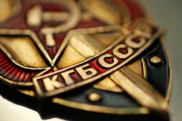 ¿Recuerdas al temido KGB? La implacable policía secreta soviética