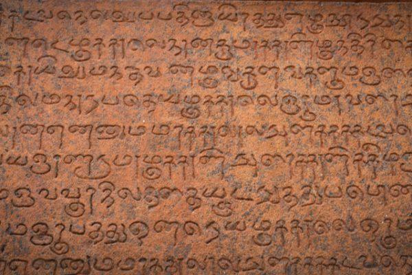 Conoce 7 de los alfabetos más peculiares e interesantes (+ ejemplos)