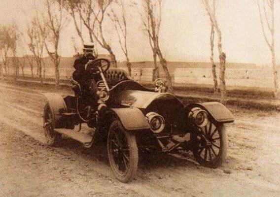 El Grieve, el primer vehículo latinoamericano