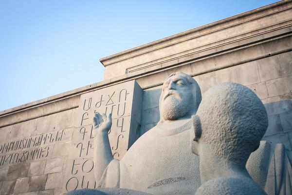 Conoce a Mesrob Mashtóts, el monje que creó el alfabeto armenio y unificó a la nación