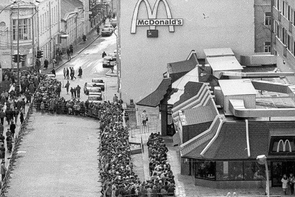 El día que McDonald's llegó a Rusia