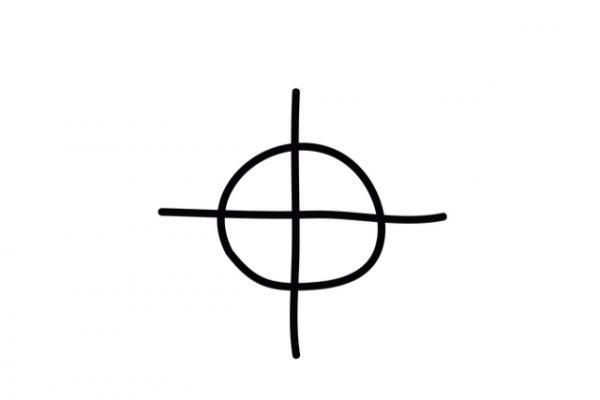 Zodíaco: el brillante asesino de identidad desconocida